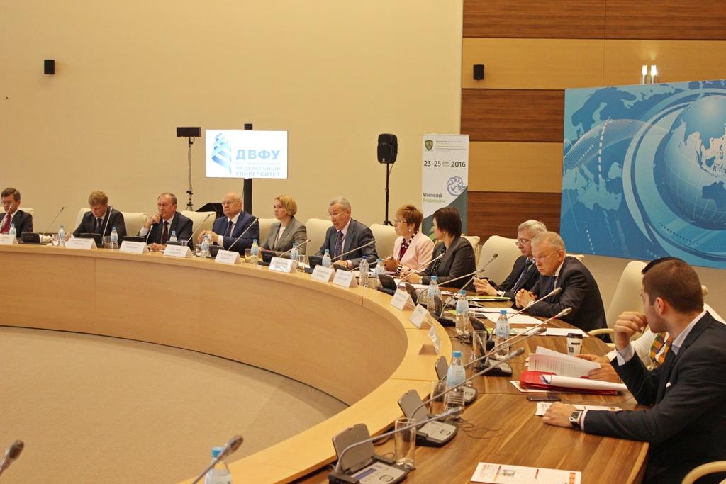 Международная конференция. Россия, г.Владивосток